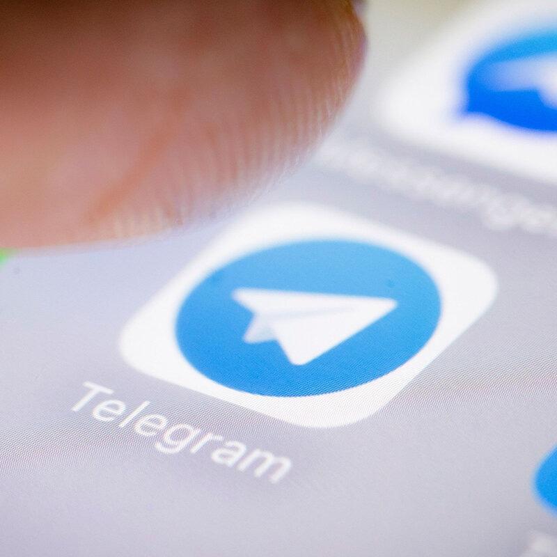 التسويق عبر تيليجرام Telegram